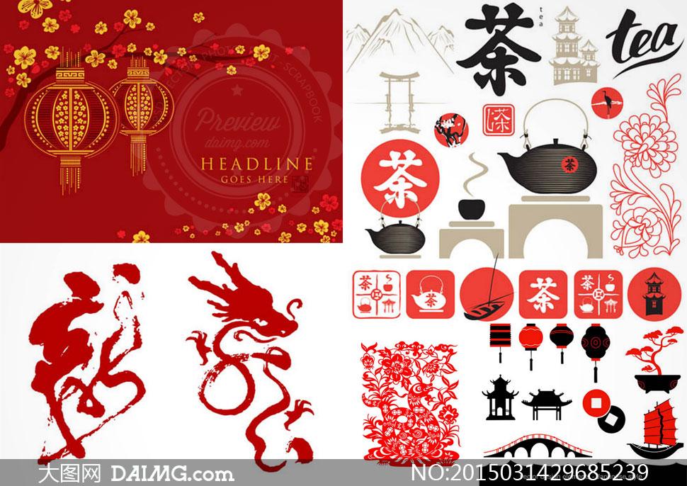 关键词: 矢量素材矢量图古典传统梅花树枝花枝灯笼茶文化茶道日本