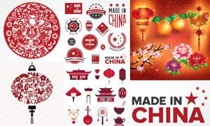 中國風剪紙與紅燈籠等設計矢量素材