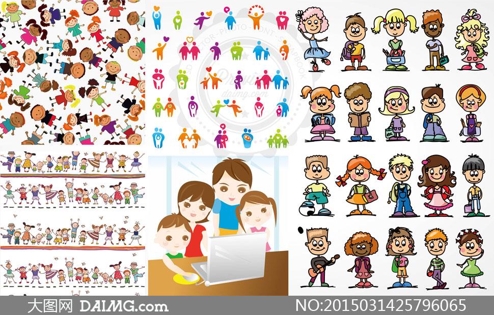 卡通可爱人物小孩儿童小朋友小男孩小女孩小学生学习人形手拉手手牵手
