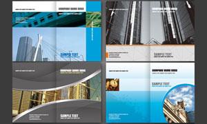 企业产品画册封面设计PSD源文件