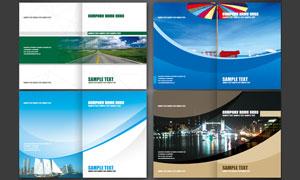 时尚产品画册封面设计PSD源文件