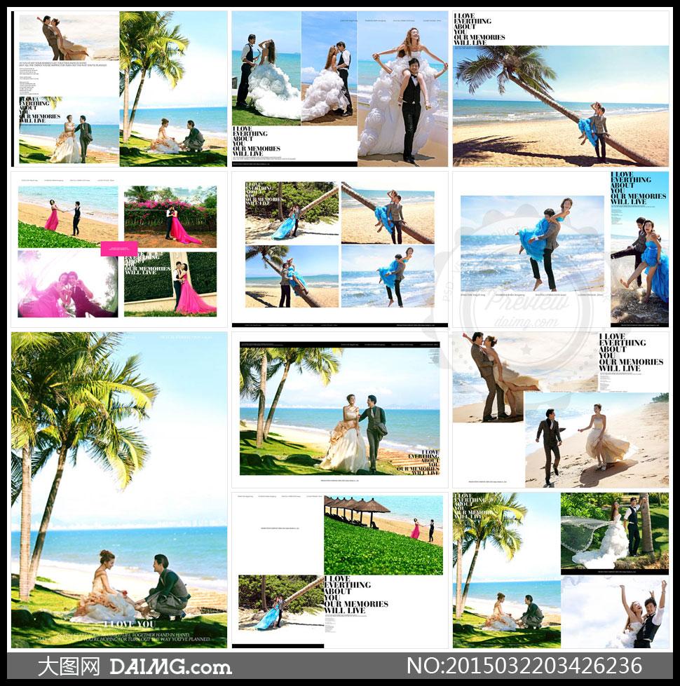 婚纱照摄影版式设计版面设计照片模板相片模板照片版式相片版式云之恋