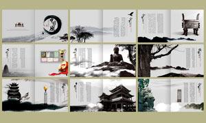 中国风传统企业文化设计模板PSD素材