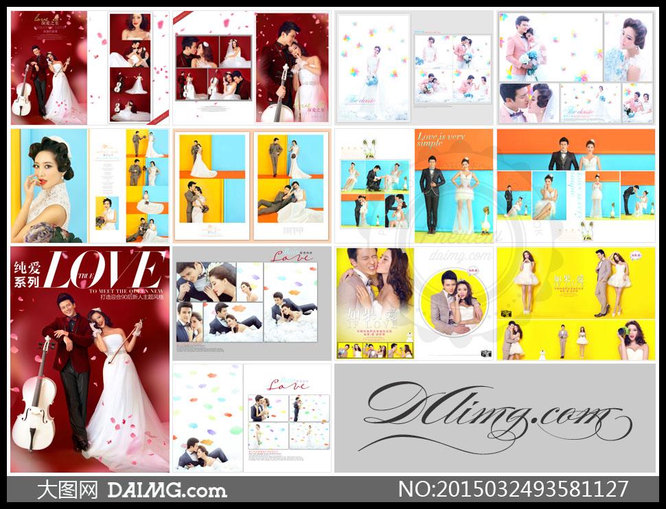 婚纱照摄影版式设计版面设计照片模板相片模板照片版式相片版式婚纱