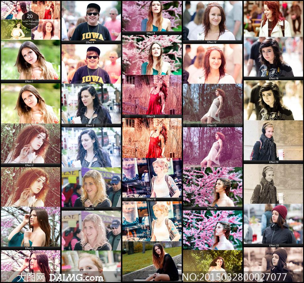 20款摄影人像艺术肤色lr预设图片