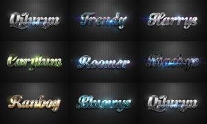 8款绚丽质感的立体字PSD模板V2