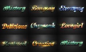 8款绚丽质感的立体字PSD模板V5