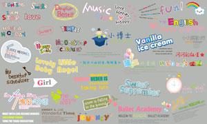 儿童相册模板适用文字等素材V.40