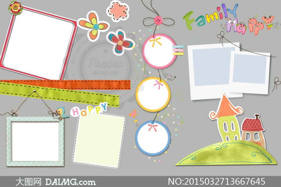 影楼素材装饰素材可爱素材卡通素材配图素材边框