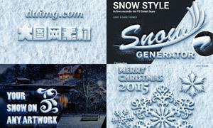 超帅气的冬季积雪立体字PSD模板