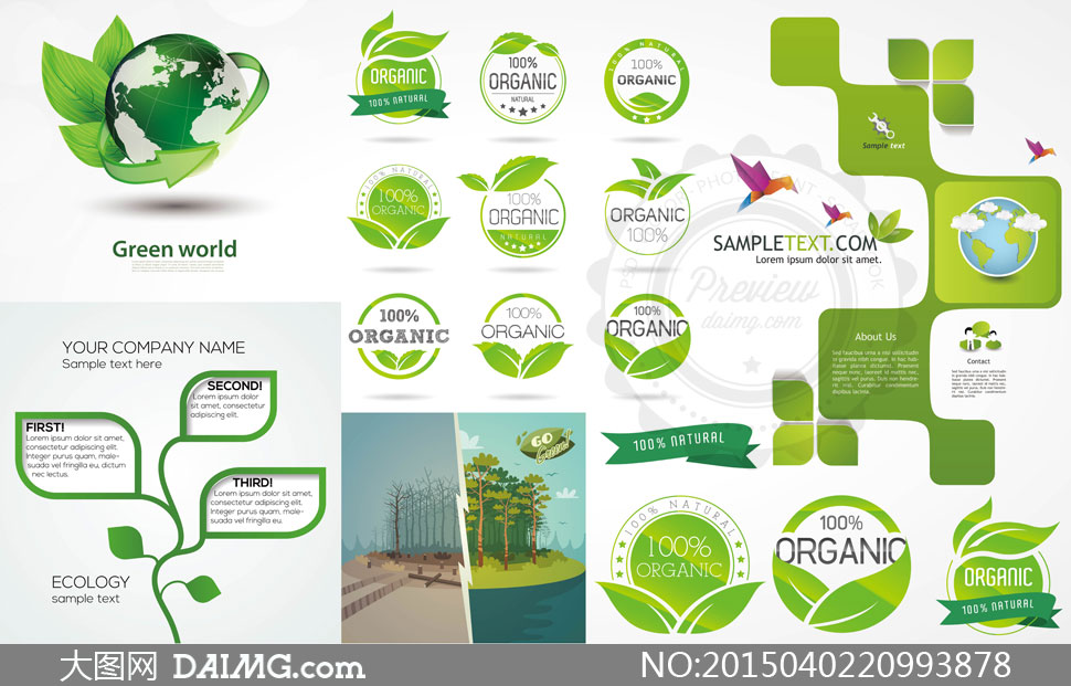 健康食品标签与环保等主题矢量素材