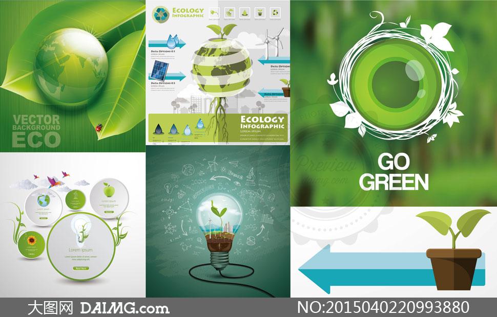 节能灯等节能环保主题创意矢量素材 - 大图网设计素材