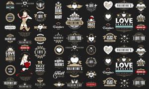 心形元素等情人节徽章创意矢量素材