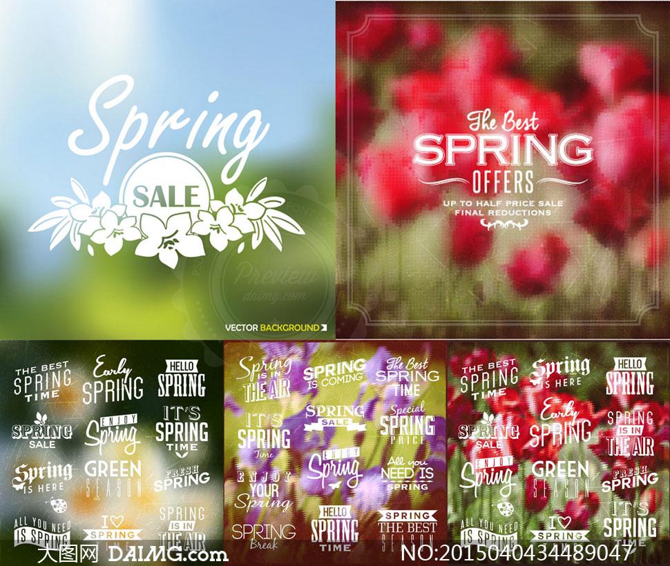英文文字组合与春天花朵等矢量素材