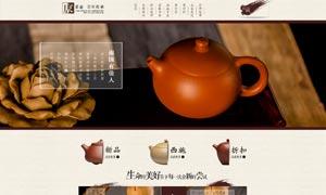 淘宝茶壶店铺首页设计模板PSD素材