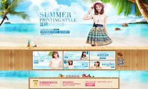 夏季女装全屏促销海报PSD源文件