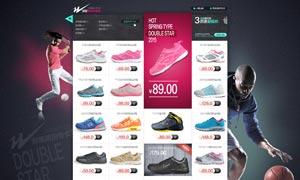 天猫运动鞋简洁专题模板PSD素材