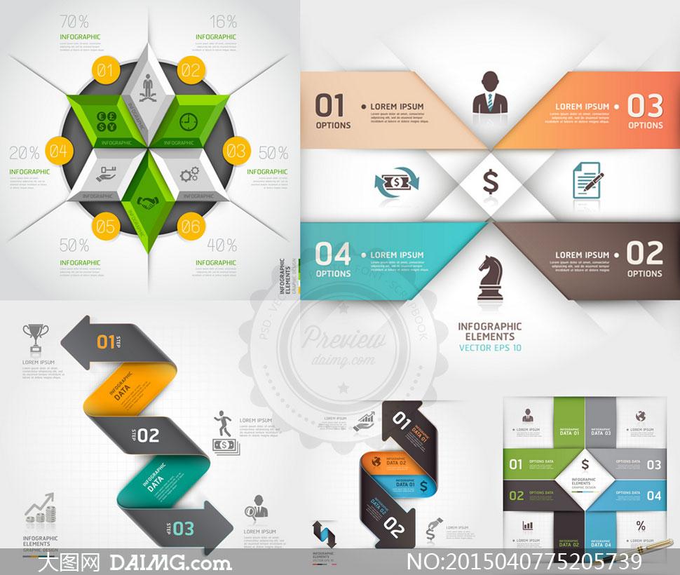 时尚信息图表元素创意设计矢量素材图片