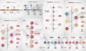 时尚时光轴主题信息图创意矢量素材图片