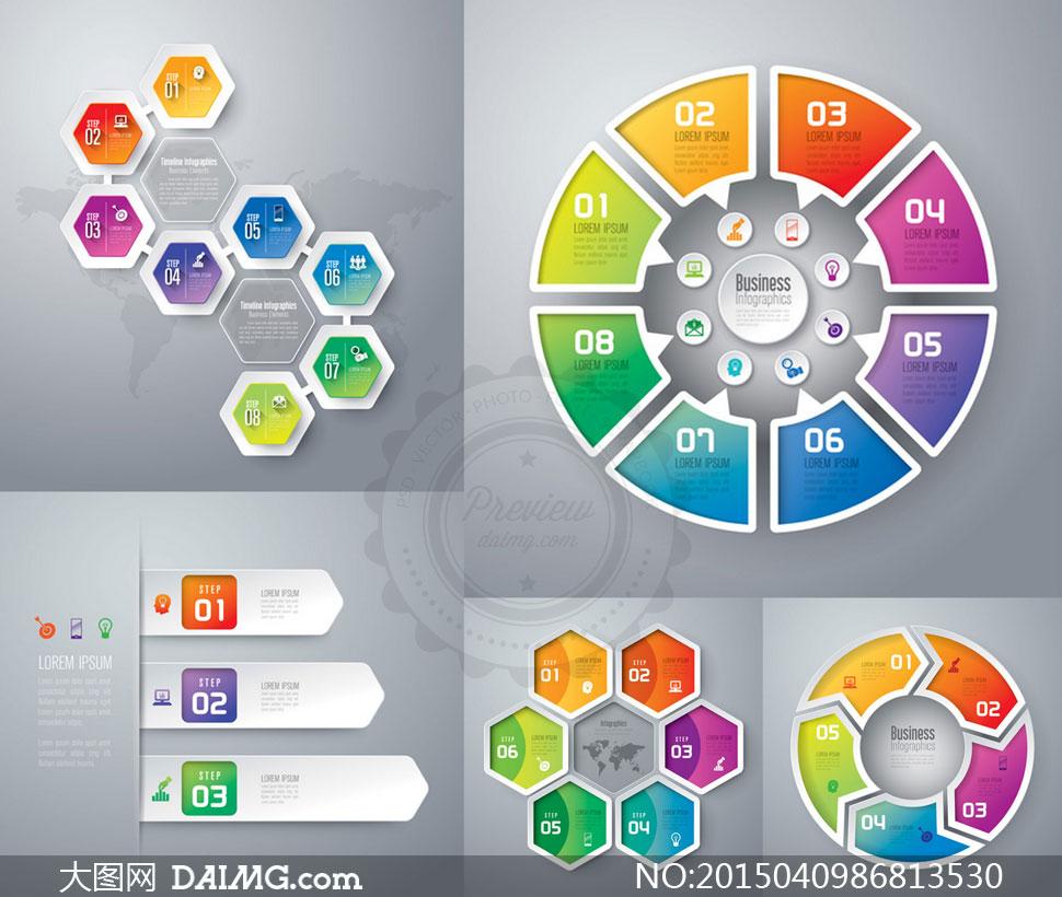 五彩缤纷几何元素信息图表矢量素材