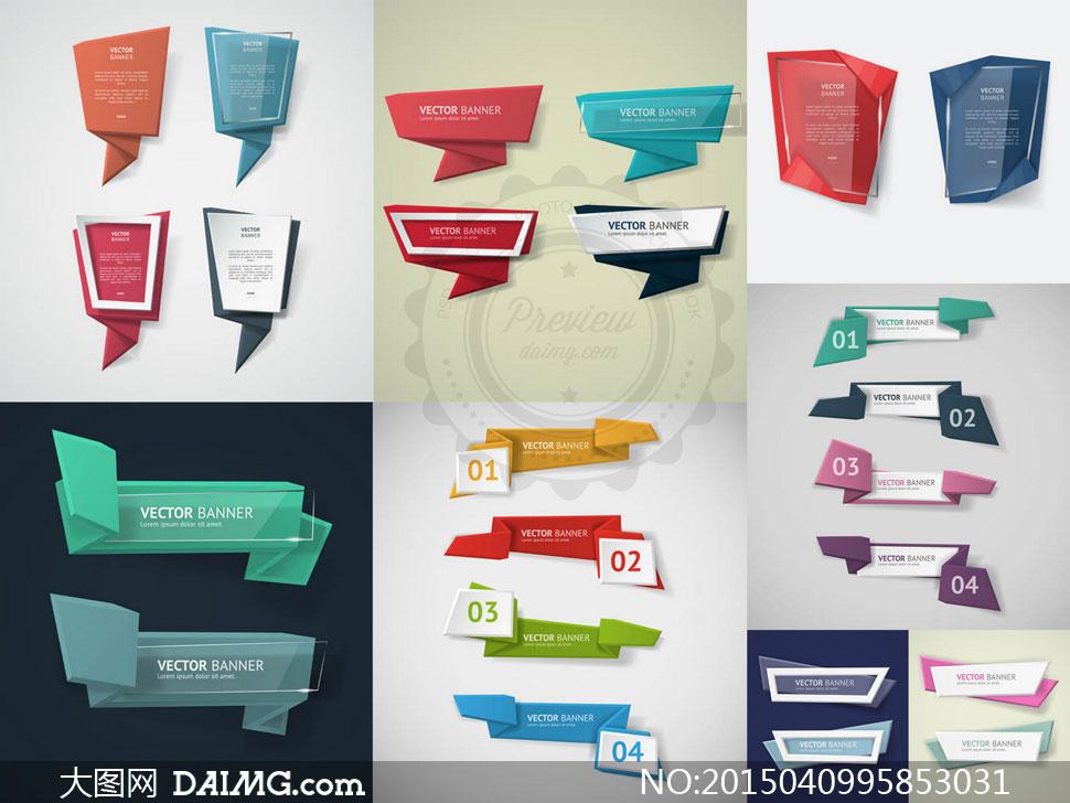 形状样式各异banner设计矢量素材