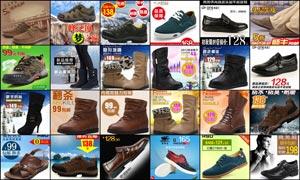24款淘宝鞋类直通车主图设计PSD素材