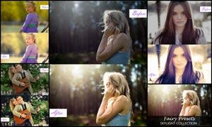人像照片添加逆光和暖黄效果LR预设