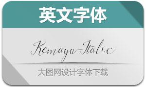Kemayu-Italic(手写英文字体)