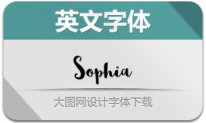 Sophia系列3款英文字体