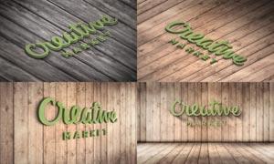 4款绿色时尚的3D立体字PSD模板