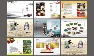 中国风茶叶画册设计模板PSD源文件