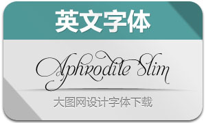 AphroditeSlim系列9款英文字体