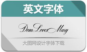 DomLovesMary系列8款英文字体