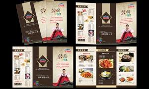 韩国料理菜单折页设计PSD源文件