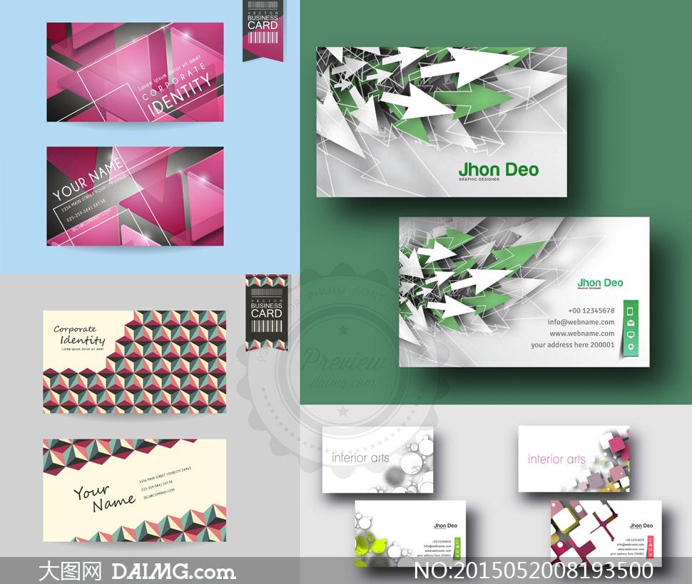 商务企业名片版式创意设计矢量素材