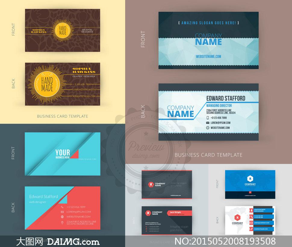企业名片正面与背面等设计矢量素材