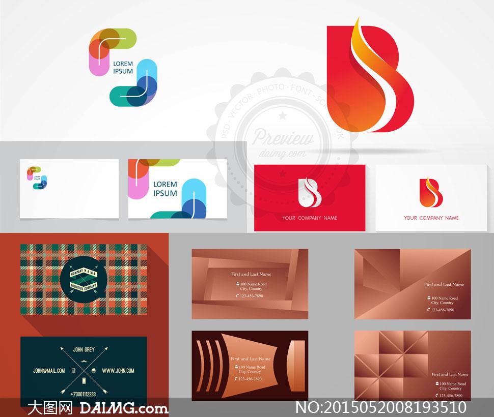 企业标志与名片正反面设计矢量素材