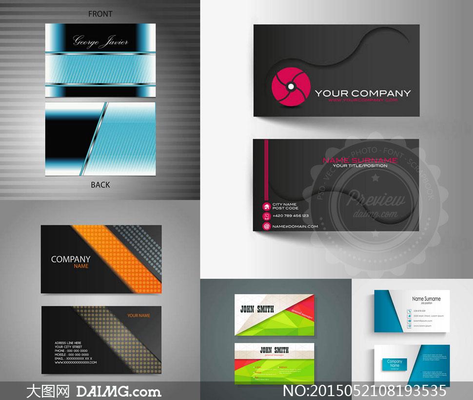 商务名片正面背面版式设计矢量素材