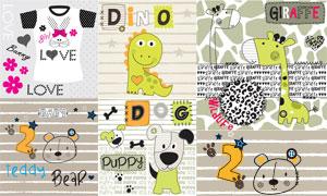 手绘可爱童装印染图案设计矢量素材