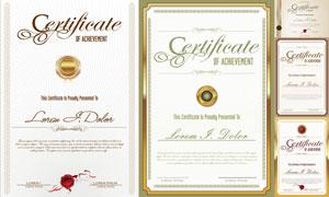 多种多样的授权书与证书等素材V01