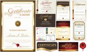 多种多样的授权书与证书等素材V02