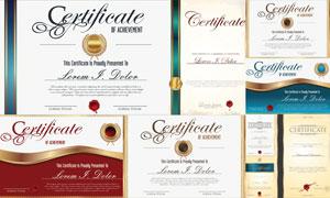 多种多样的授权书与证书等素材V03