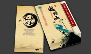 中國風企業邀請函模板PSD素材
