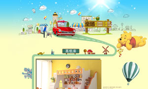 淘宝儿童家具首页装修模板PSD素材