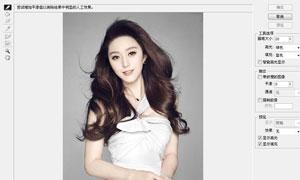 Photoshop抠图滤镜:抽出滤镜