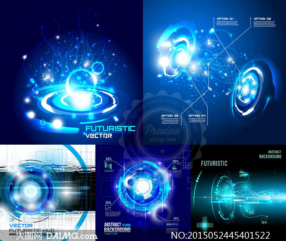 科技科幻创意设计圆环环形全息光效抽象炫丽绚丽炫酷背景蓝色线条曲线