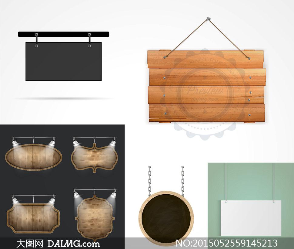 射灯光与木质广告牌等创意矢量素材