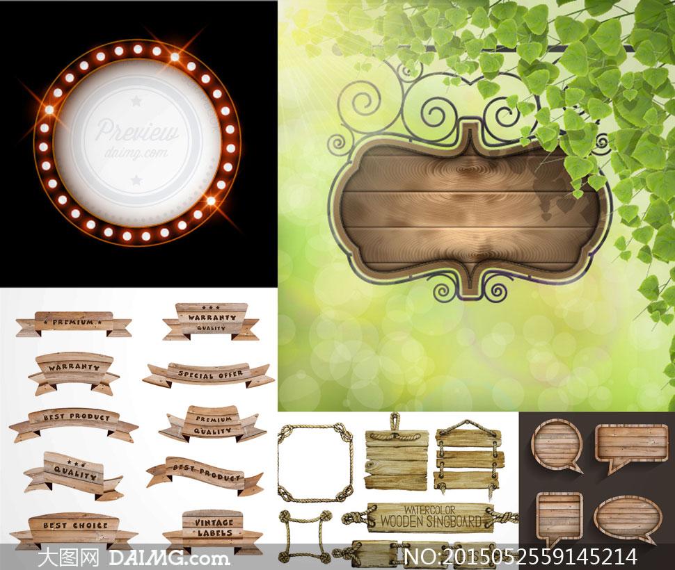 质感木质招牌与广告牌设计矢量素材