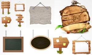 木质广告牌与指示牌等设计矢量素材