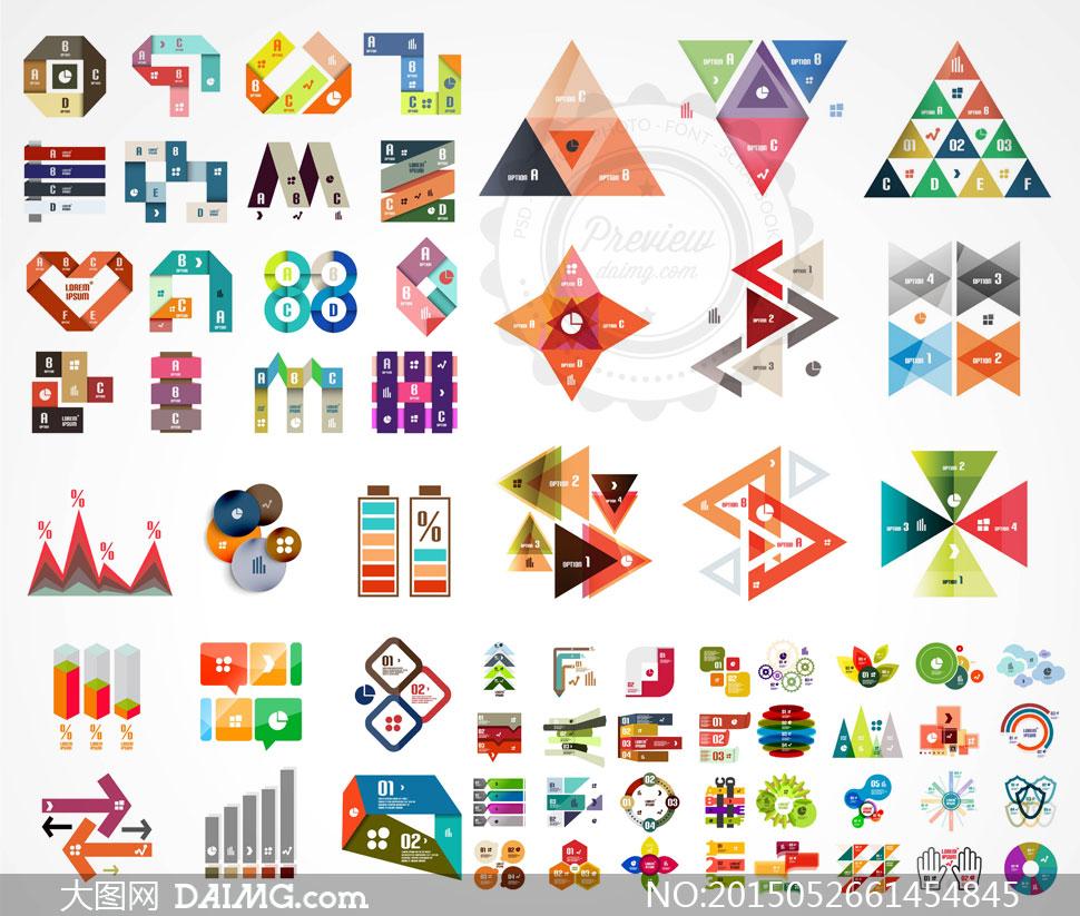 五彩缤纷的信息图创意设计矢量素材图片